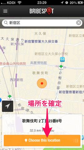 f:id:kun-maa:20130824003400p:plain