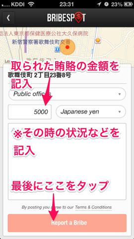 f:id:kun-maa:20130824004410p:plain