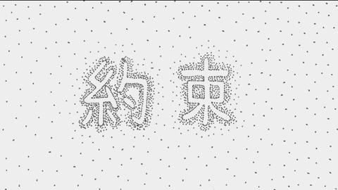 f:id:kun-maa:20130824210102p:plain