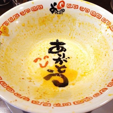 f:id:kun-maa:20130830114316j:plain
