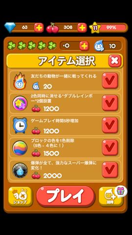 f:id:kun-maa:20130901153430p:plain