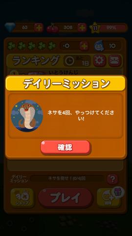 f:id:kun-maa:20130901154222p:plain