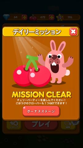 f:id:kun-maa:20130901154511p:plain