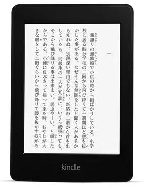 f:id:kun-maa:20130908215828p:plain