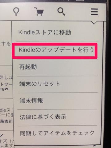 f:id:kun-maa:20130908222758p:plain