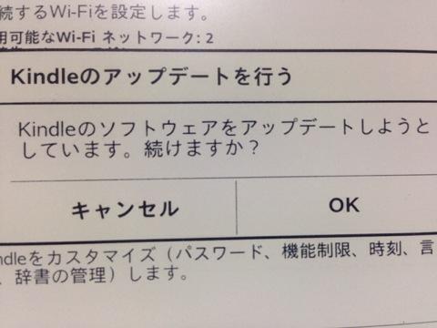 f:id:kun-maa:20130908222942j:plain