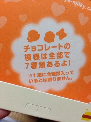 f:id:kun-maa:20130911213524j:plain