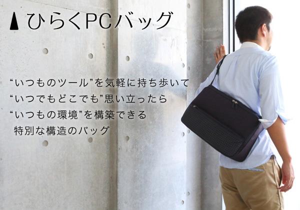 f:id:kun-maa:20130913200507j:plain