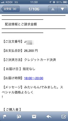 f:id:kun-maa:20130913203456p:plain