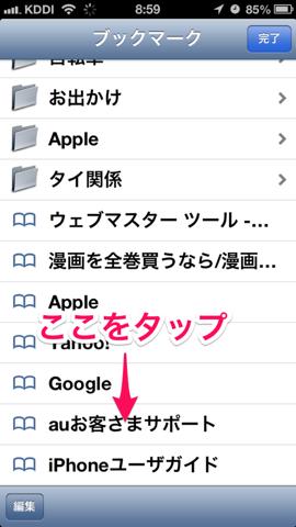 f:id:kun-maa:20130915102451p:plain
