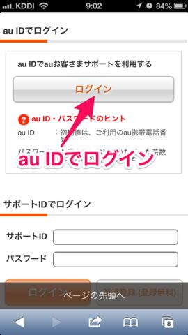 f:id:kun-maa:20130915102709p:plain
