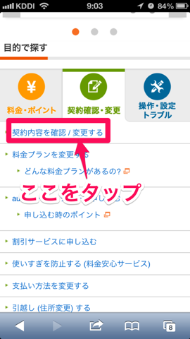 f:id:kun-maa:20130915103119p:plain