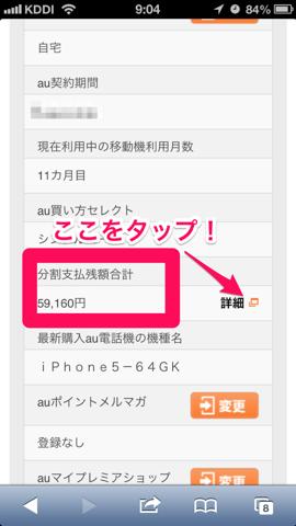 f:id:kun-maa:20130915103705p:plain