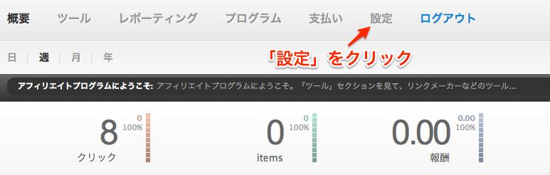 f:id:kun-maa:20130915191718p:plain