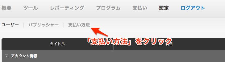 f:id:kun-maa:20130915191817p:plain