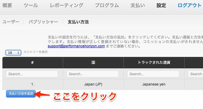 f:id:kun-maa:20130915191910p:plain