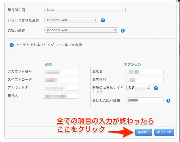 f:id:kun-maa:20130915192225p:plain