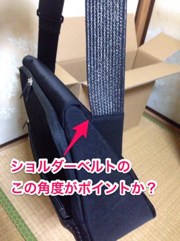 f:id:kun-maa:20130918220558p:plain