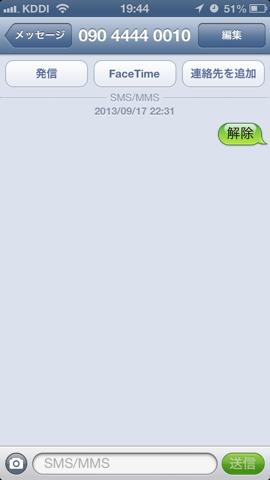 f:id:kun-maa:20130918230111p:plain