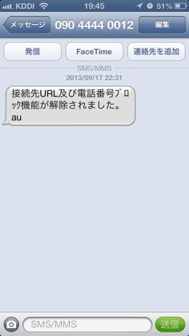 f:id:kun-maa:20130918230242p:plain