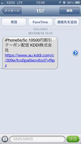 f:id:kun-maa:20130918230557p:plain