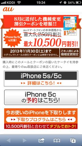 f:id:kun-maa:20130918231130p:plain