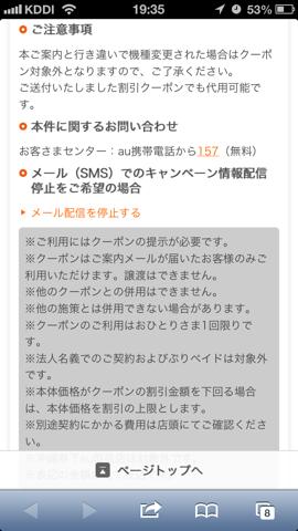 f:id:kun-maa:20130918231225p:plain