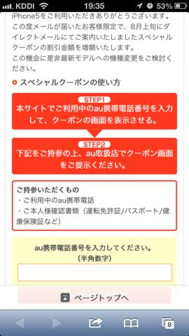 f:id:kun-maa:20130918231510p:plain