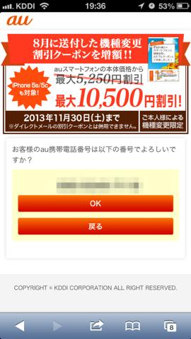 f:id:kun-maa:20130918231718p:plain