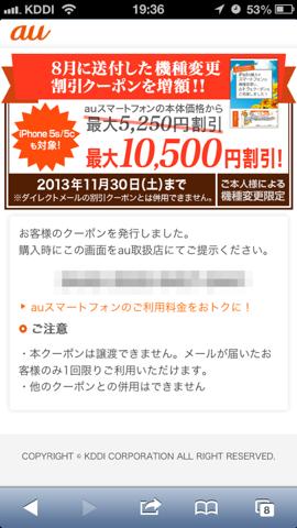 f:id:kun-maa:20130918231847p:plain