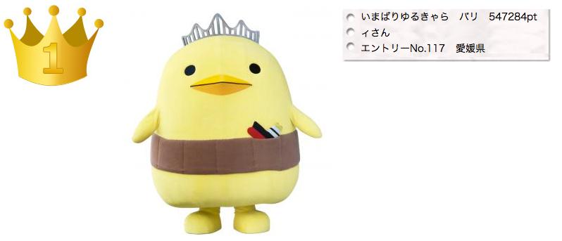 f:id:kun-maa:20130919213903p:plain