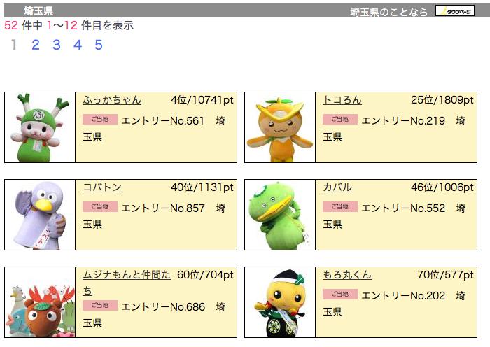 f:id:kun-maa:20130919215517p:plain