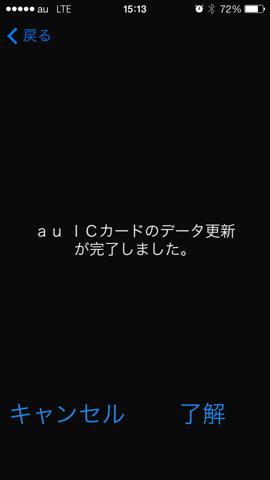 f:id:kun-maa:20130920231712p:plain