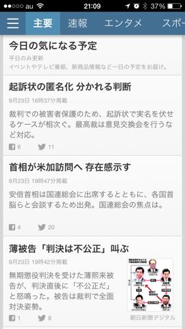 f:id:kun-maa:20130923211505p:plain