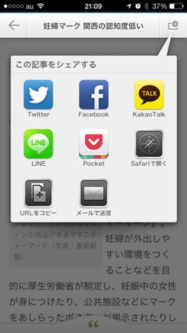 f:id:kun-maa:20130923211653p:plain