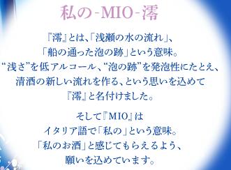 f:id:kun-maa:20130925195638p:plain