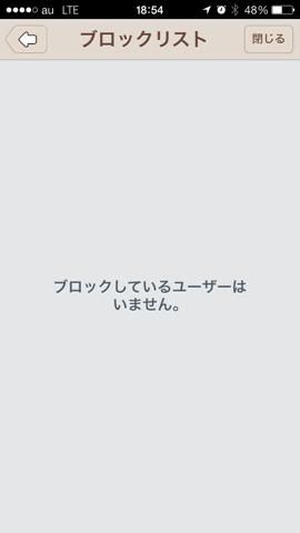 f:id:kun-maa:20130926225118p:plain
