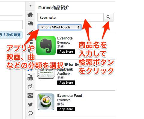f:id:kun-maa:20130927231827p:plain