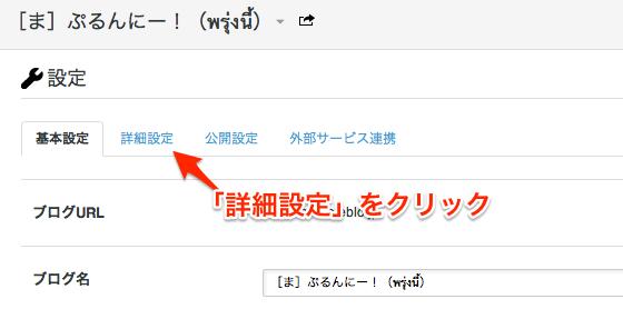 f:id:kun-maa:20130927232849p:plain