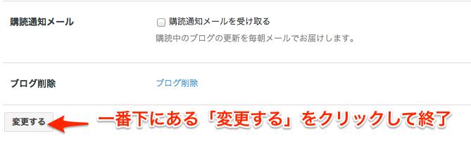 f:id:kun-maa:20130927233153p:plain