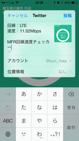 f:id:kun-maa:20130928003639p:plain