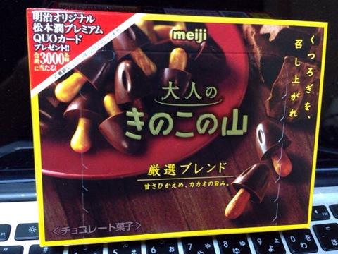 f:id:kun-maa:20130928175007j:plain