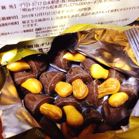 f:id:kun-maa:20130928175110j:plain