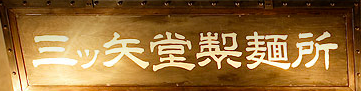 f:id:kun-maa:20130928183002p:plain