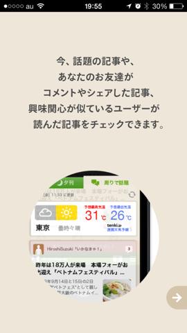 f:id:kun-maa:20130928192800p:plain