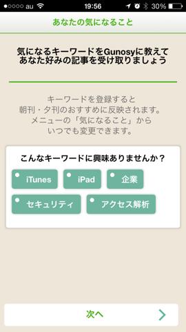 f:id:kun-maa:20130928193002p:plain