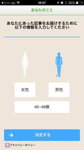 f:id:kun-maa:20130928193117p:plain