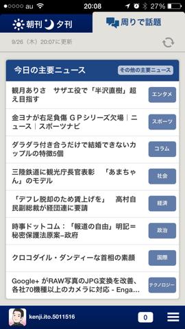 f:id:kun-maa:20130928194008p:plain