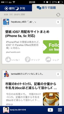 f:id:kun-maa:20130928194446p:plain