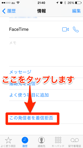 f:id:kun-maa:20130928222308p:plain